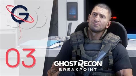 GHOST RECON BREAKPOINT FR #3 - YouTube