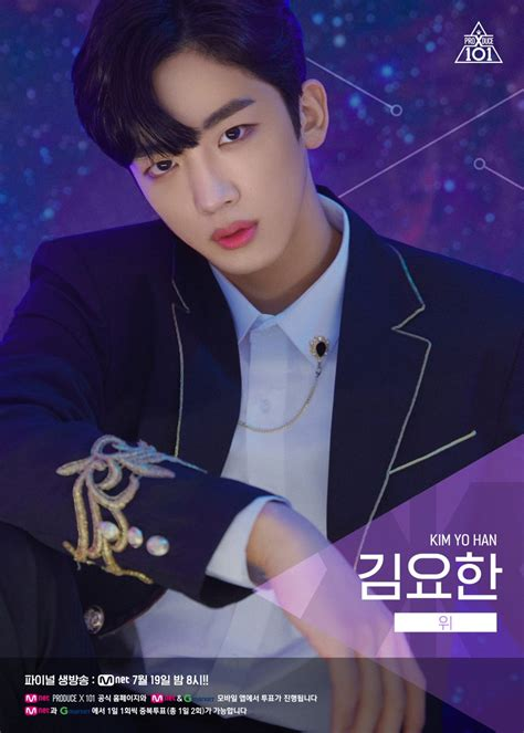 """Produce X 101's Three """"Kims"""" Showed Off Ultimate Visuals"""