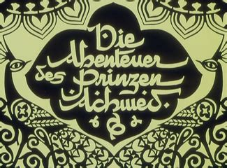 The Adventures of Prince Achmed - Wikipedia