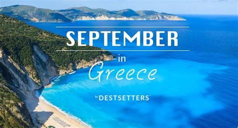Why September in Greece? The Best of All Worlds - GTP