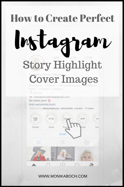 How to Create Perfect Instagram Story Highlight Cover